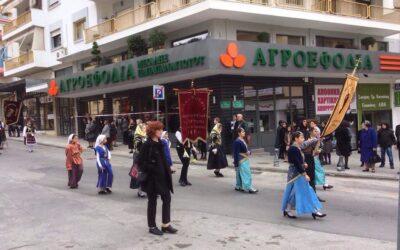 Greek Pontians