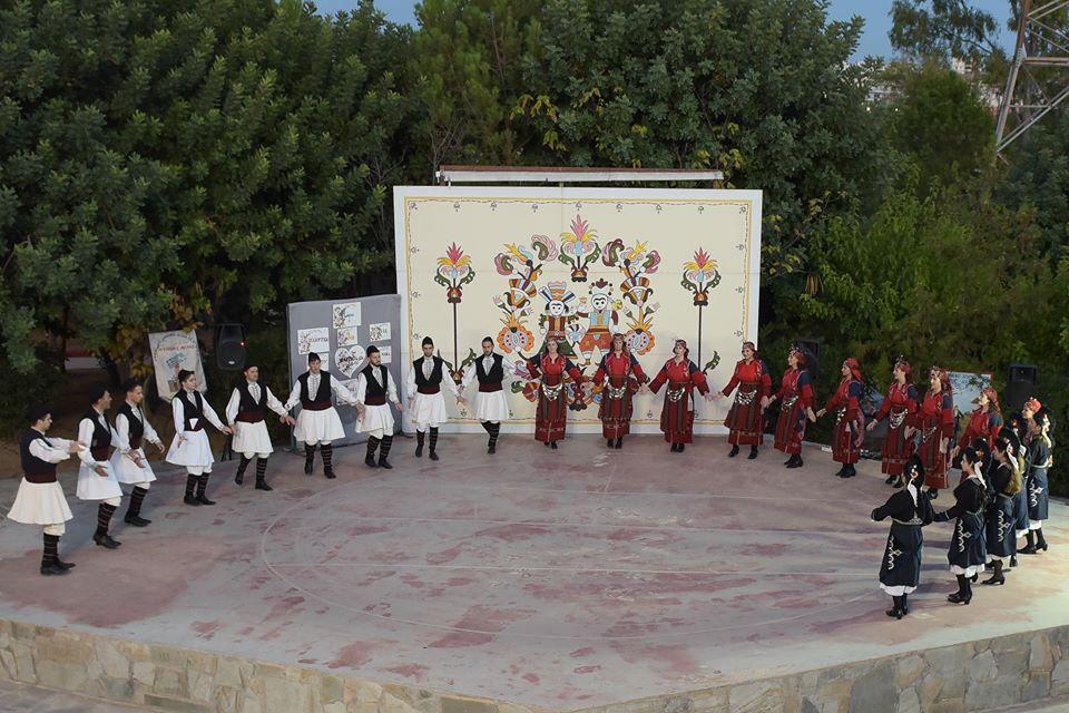 syllogos Athens