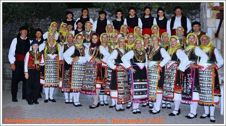 Greek paradosi